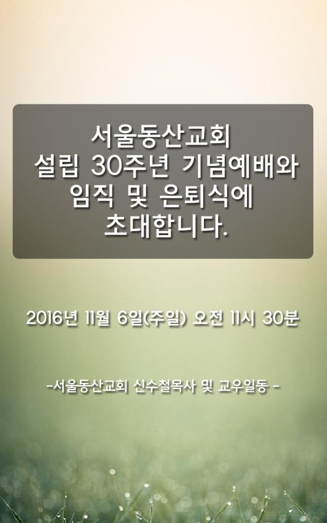 8852aed7b43c5867f72e99faba29be11_1478485190_021.jpg