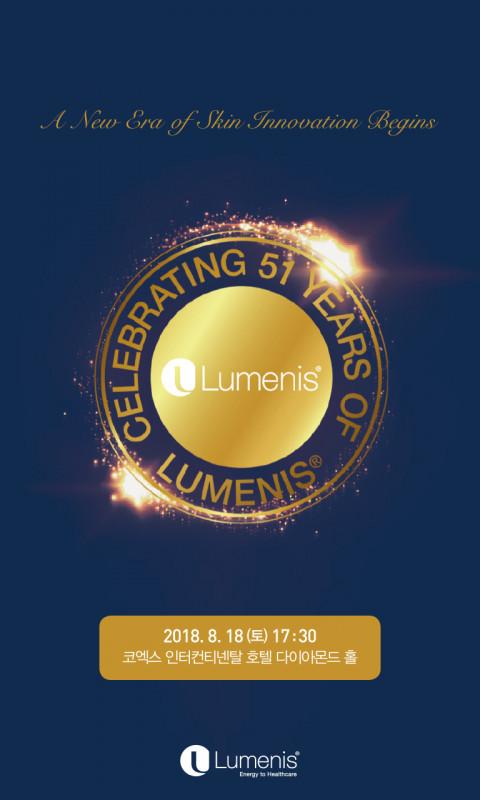 2018 Lumenis 모바일 초청장