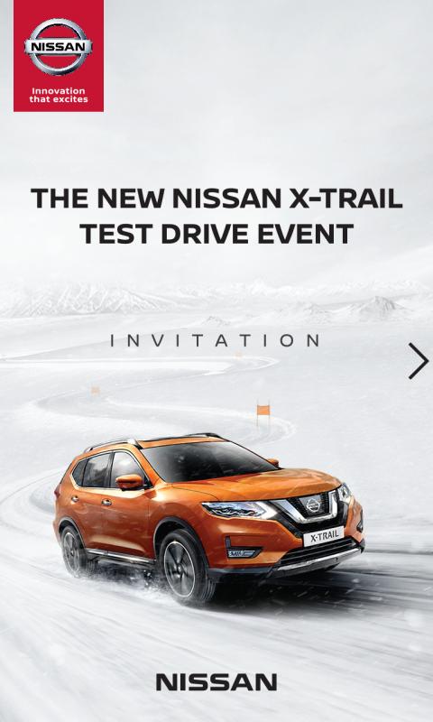 2019 Nissan X-Trail Test…